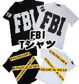 ダンス衣装 ヒップホップ ビッグロゴ FBI 英字 プリント Tシャツ