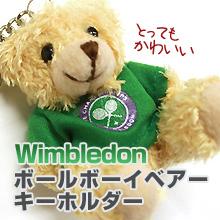 Wimbledon ボールボーイベアー キーホルダー 全英オープンテニス