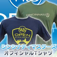 シンシナティマスターズオフィシャルTシャツ