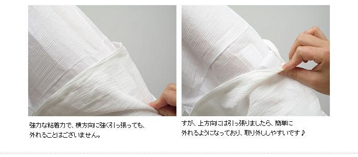 つゆくさ大うそつきスリップさらさら綿クレープ素材の夏バージョン!長襦袢の変わりになります。