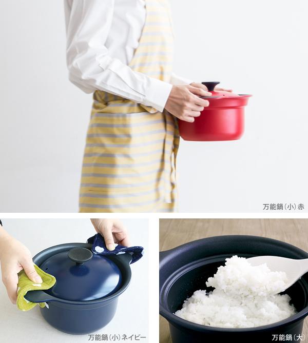 万能鍋の写真