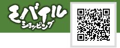 infoCol_banner_mobile