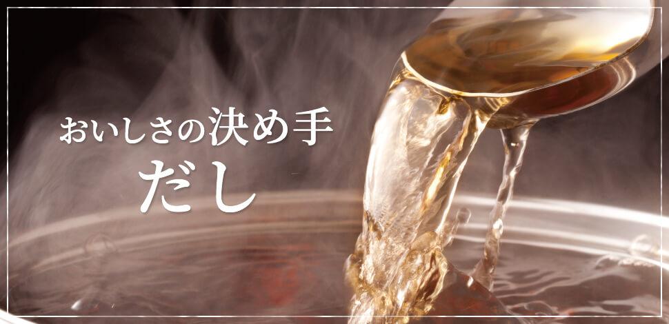 すっきり甘酒習慣 麹AMAZAKE