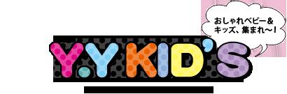 ベビー子供服のYYKIDS 楽天市場店:人気のブランドを集めたセレクトショップです。