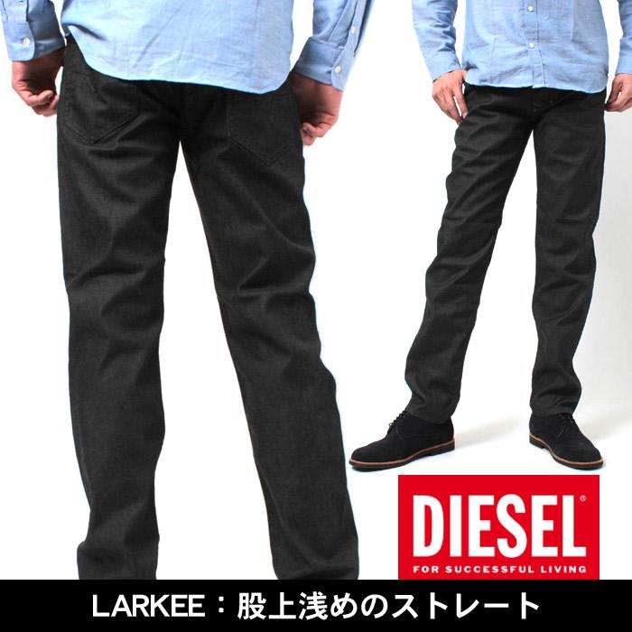 z craft rakuten global market men 39 s 30 32 diesel jeans. Black Bedroom Furniture Sets. Home Design Ideas
