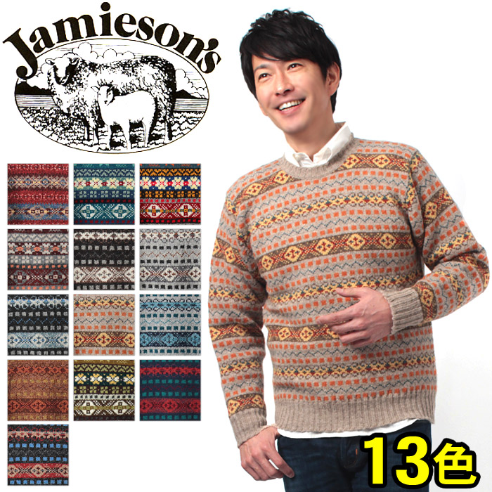 z-craft   Rakuten Global Market: JAMIESONS jamisons crewneck knit ...