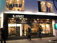 Z-CRAFT 名古屋栄店