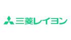 三菱レイヨン