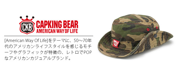 CAPKING BEAR
