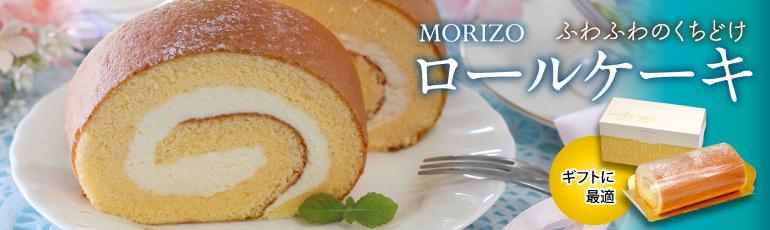 [新発売] ふわふわの口どけ ロールケーキ
