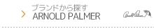 ブランド:ARNOLD PALMER