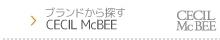 ブランド:CECIL McBEE