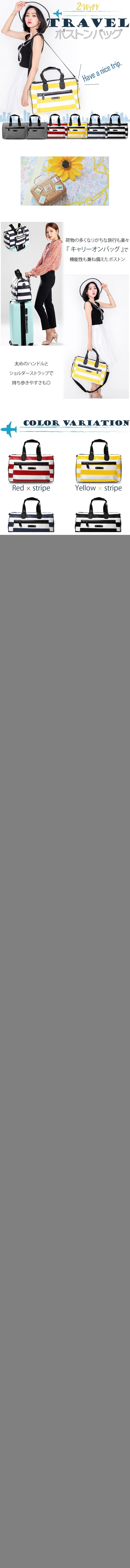 トラベル ボストンバッグ ショルダーバッグ キャリーオンバッグ レディース メンズ 旅行バッグ 旅行 修学旅行 出張 2way トートバッグ ストライプ 千鳥格子 シェブロン ショルダーバッグ 斜めがけ 肩掛け オシャレ お洒落 バッグ バック