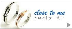 cross to me�Ϥ�����