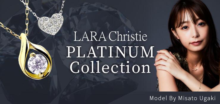 LARA Christie PLATINUM Collection