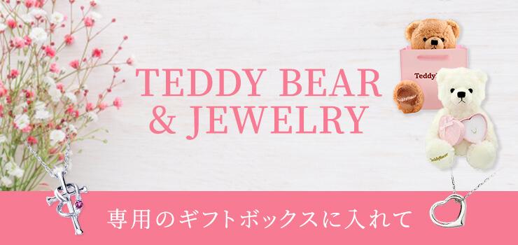 TEDDY BEAR JEWELRY
