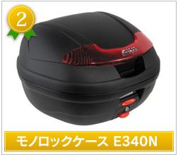 E370ND+E109 92666