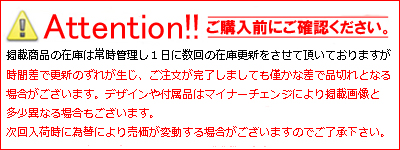 Attention!!
