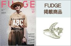 雑誌FUDGE